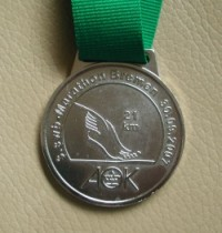 HM Medaille